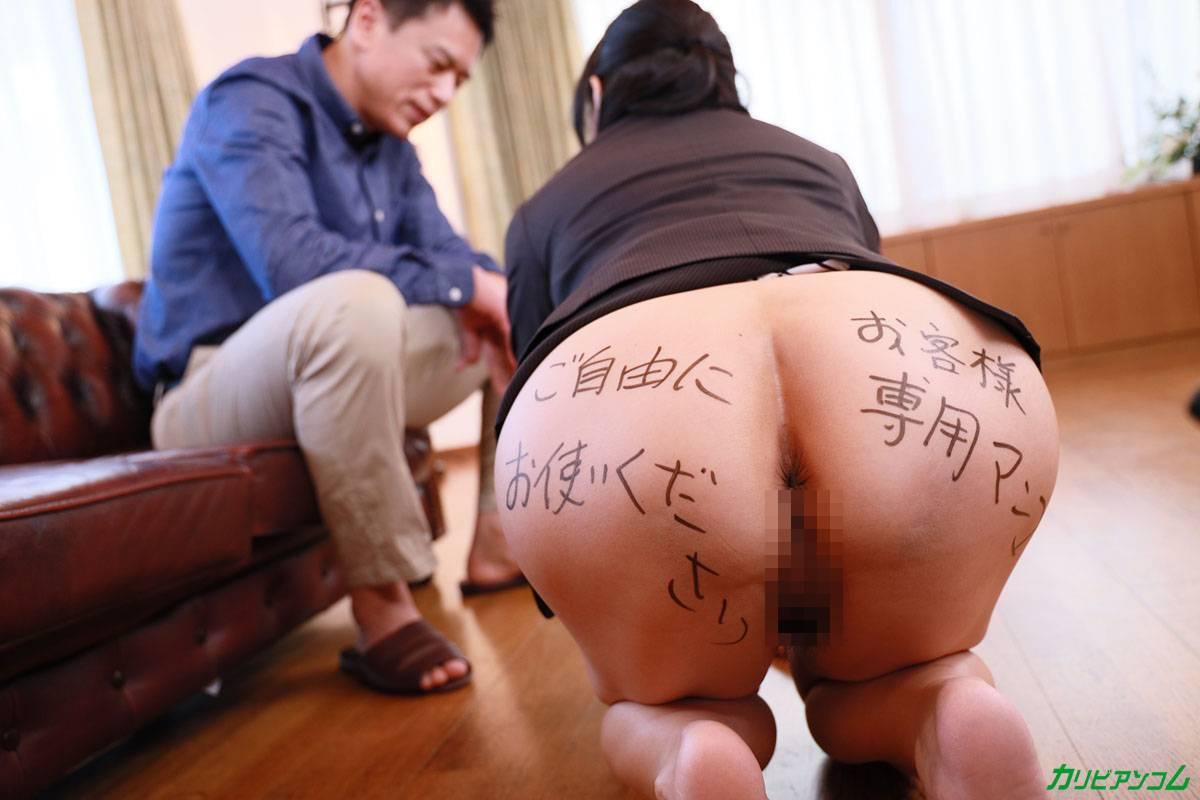緒方千乃11